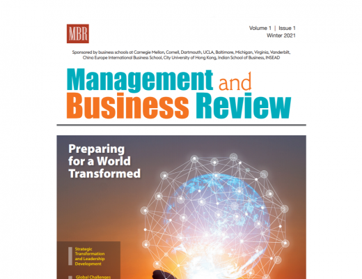 cover of the first issue of Management and Business Review